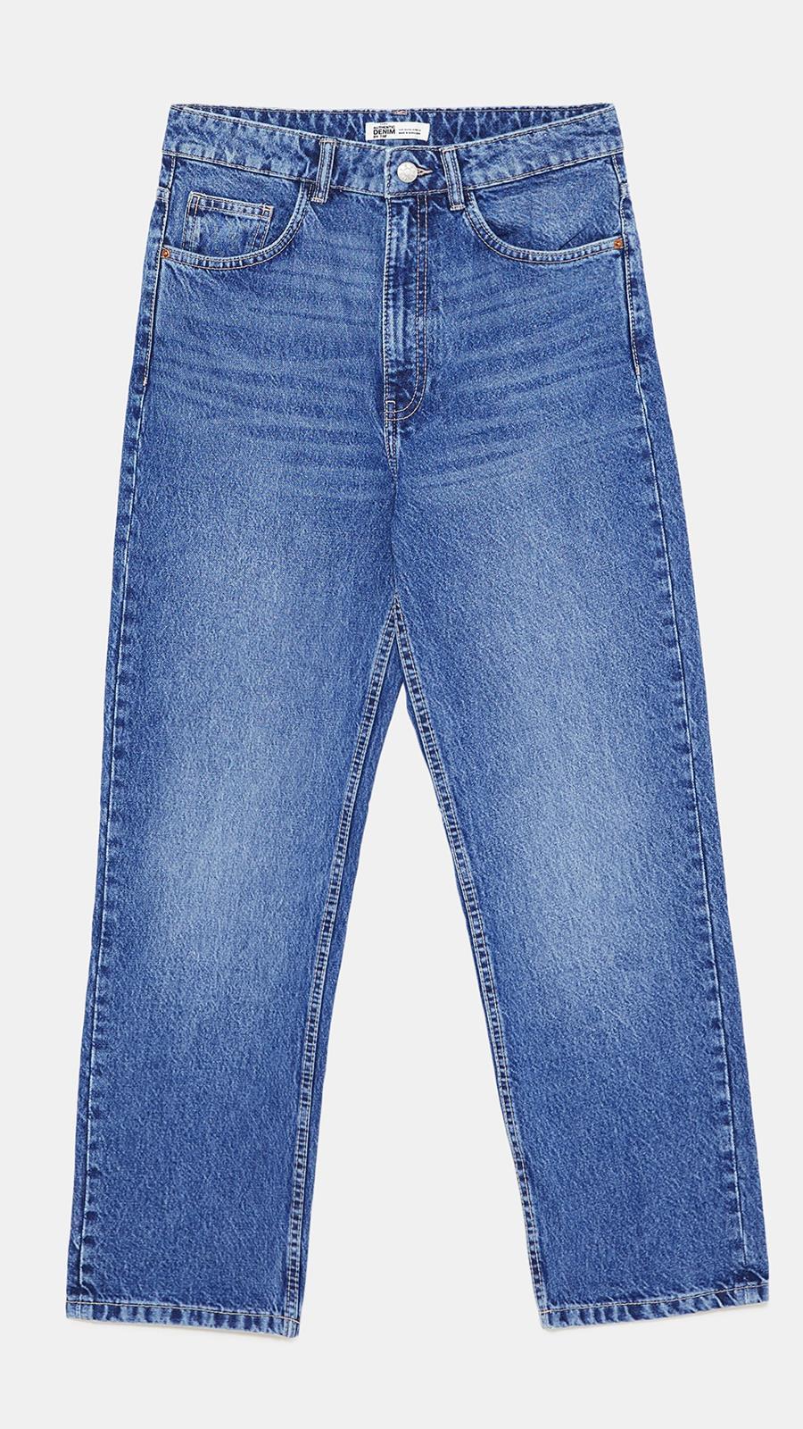 19a10f41de1 Jeans de tiro alto con aspecto rígido de Zara (25