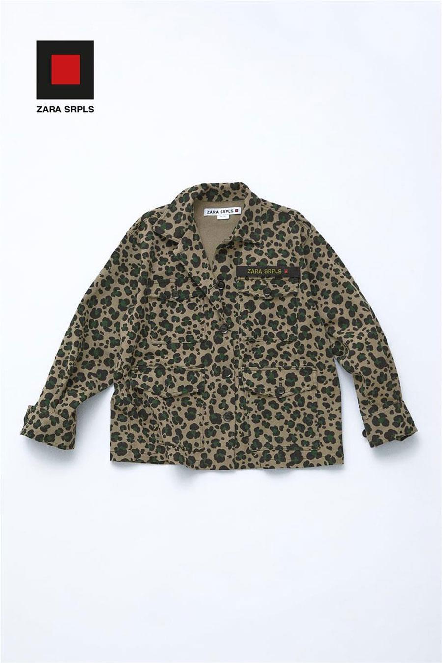 d60c2f69adfba chaqueta-militar-con-estampado-animal-de-zara. Las prendas