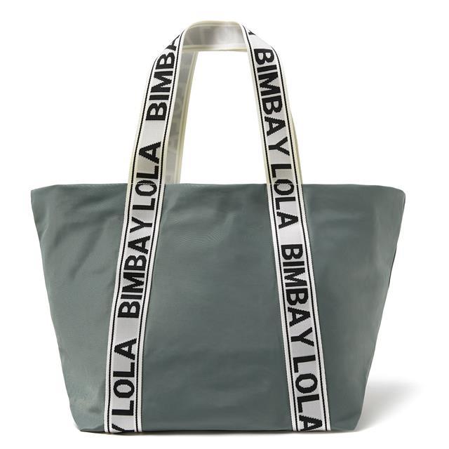 73ae63620 bolso shopper grande azul de Bimba y Lola que antes costaba 115 euros y  ahora tiene