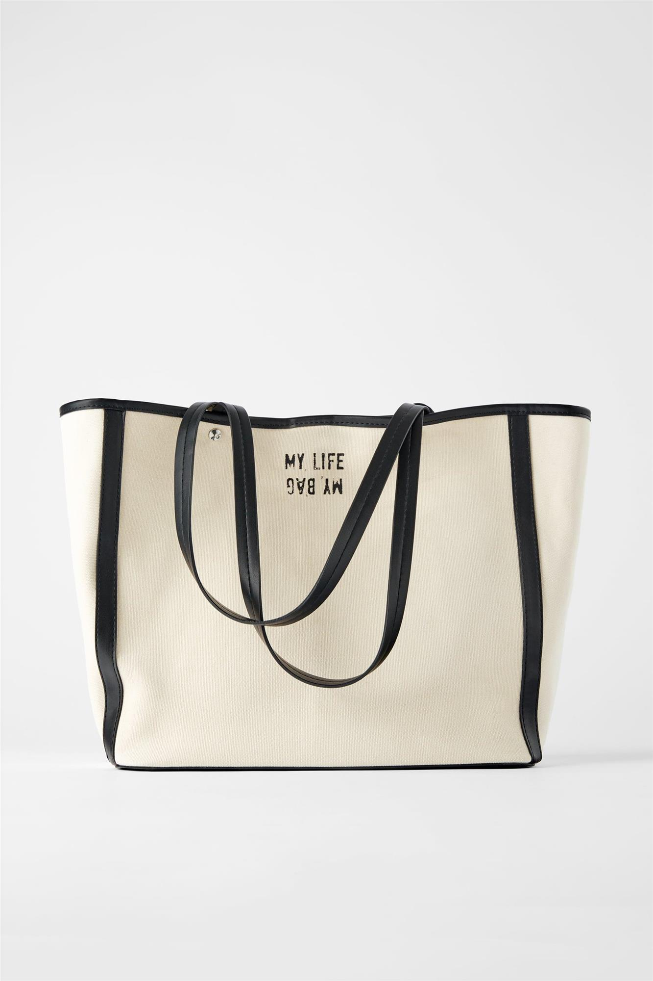 Bolso shopper de Zara