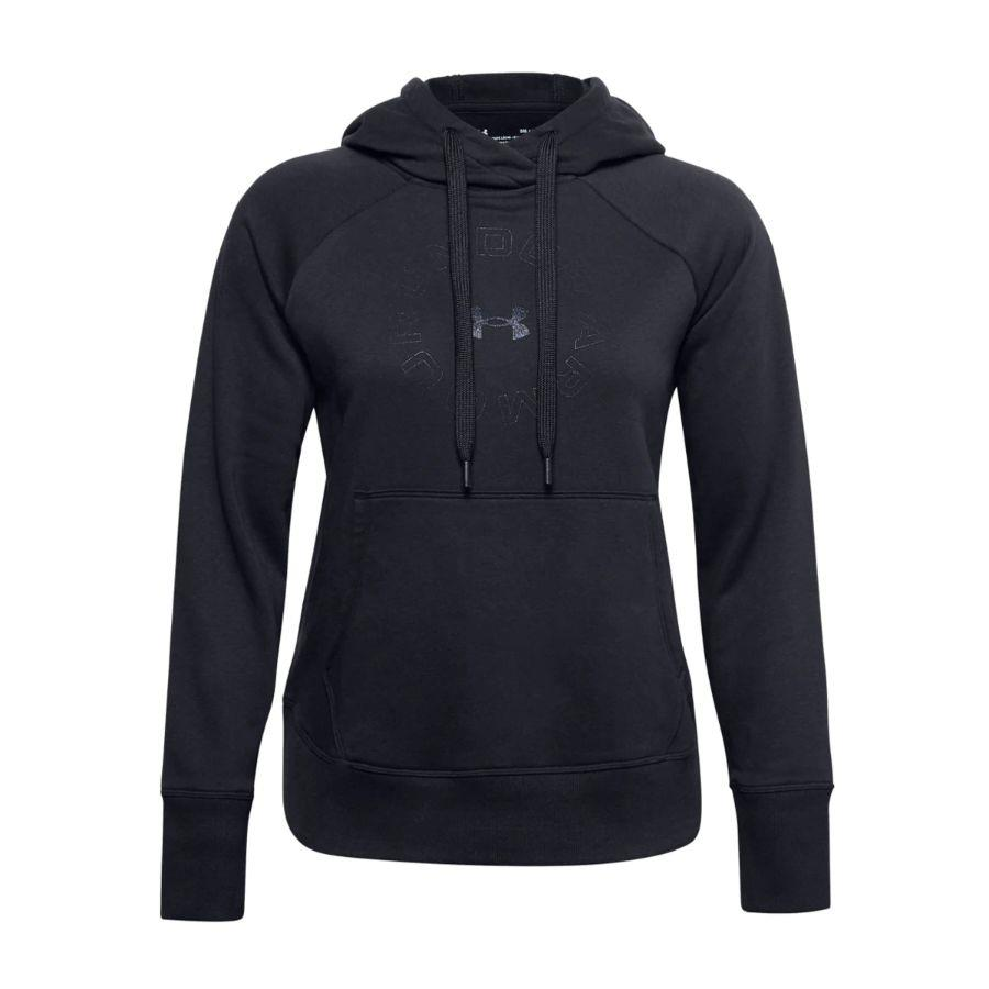 under armour elcorteingles sudadera negra